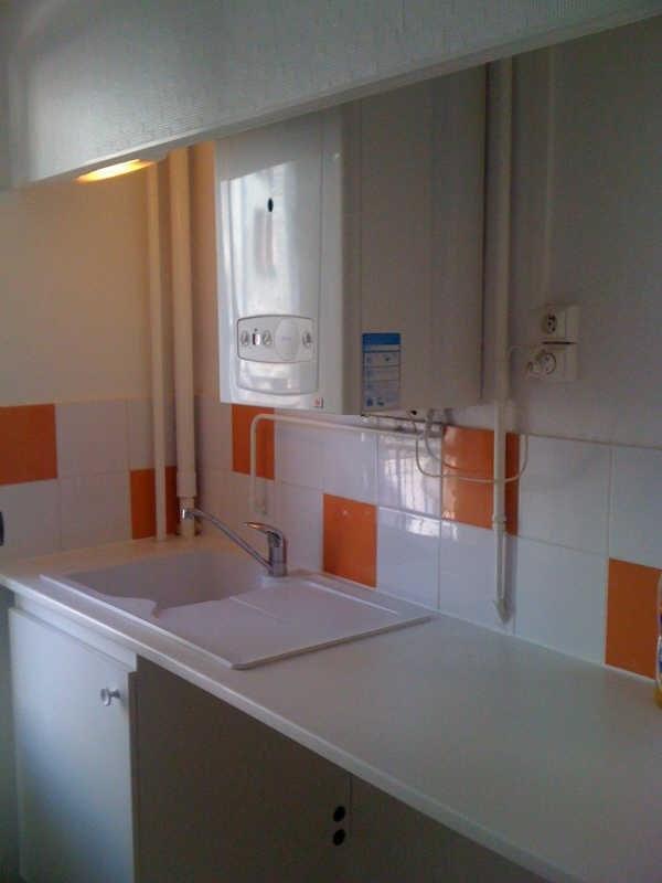 Location appartement Toulouse 698€ CC - Photo 8