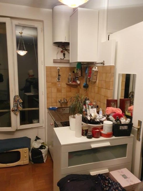 出售 公寓 Paris 15ème 148730€ - 照片 1