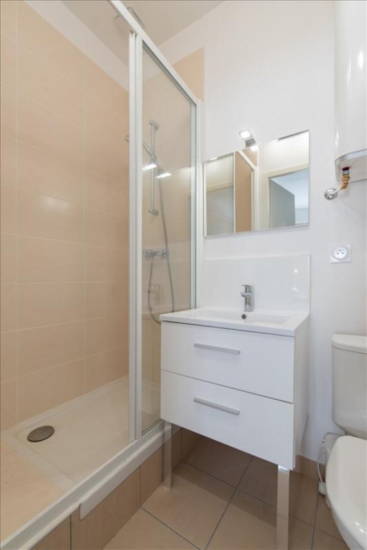 Rental apartment Caluire et cuire 569€ CC - Picture 5