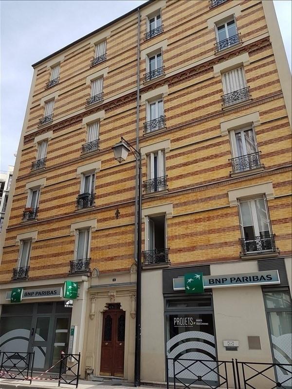 Revenda armazém Courbevoie 252000€ - Fotografia 2