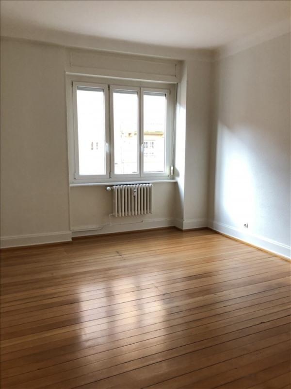 Rental apartment Strasbourg 1015€ CC - Picture 5