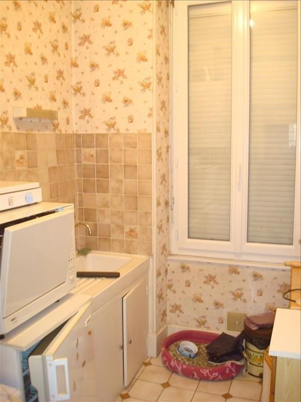 Vente appartement Nevers 46000€ - Photo 1