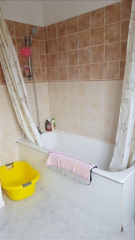 Location appartement Soissons 505€ CC - Photo 6