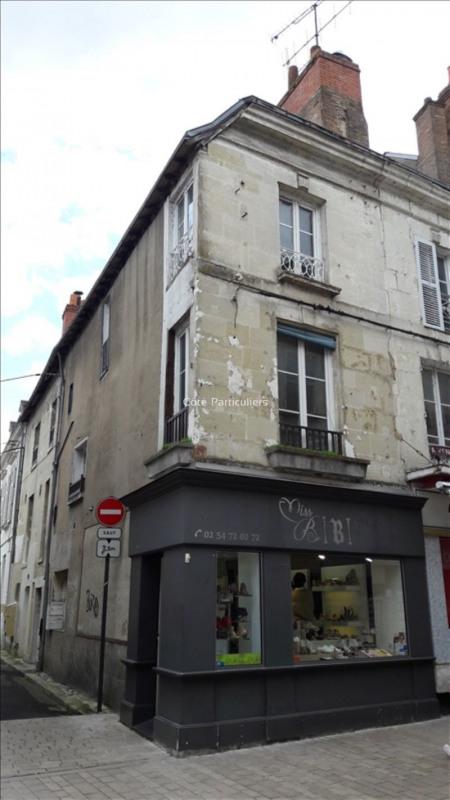 Sale building Vendome 126115€ - Picture 1