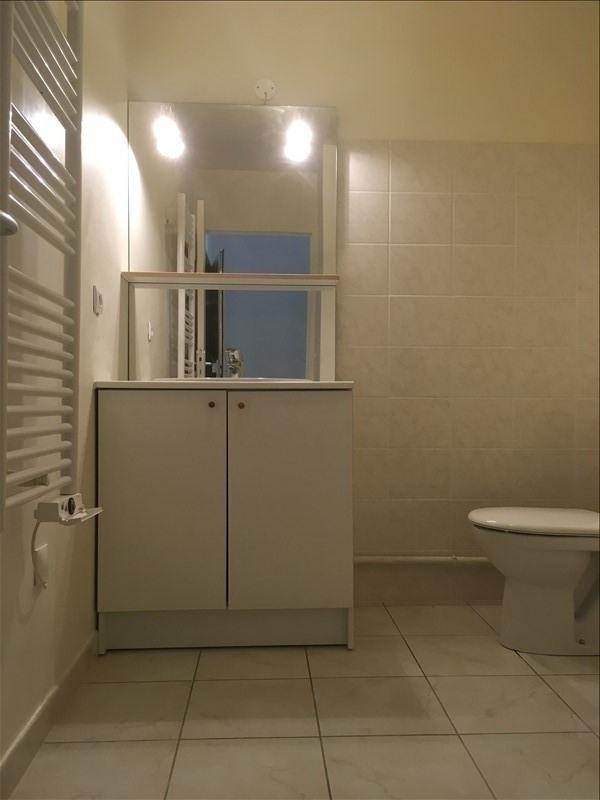 Rental apartment Poitiers 526€ CC - Picture 5