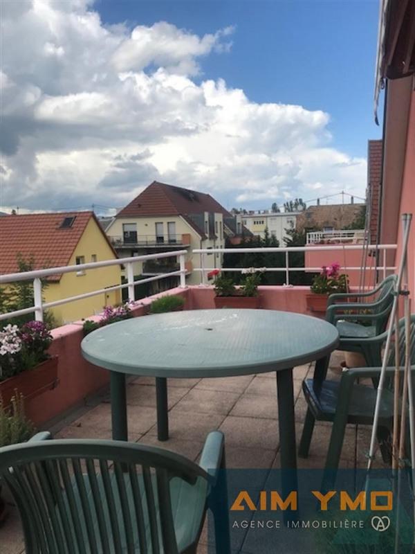 出售 公寓 Wintzenheim 247927€ - 照片 1