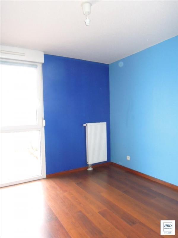 Venta  apartamento Strasbourg 148000€ - Fotografía 6
