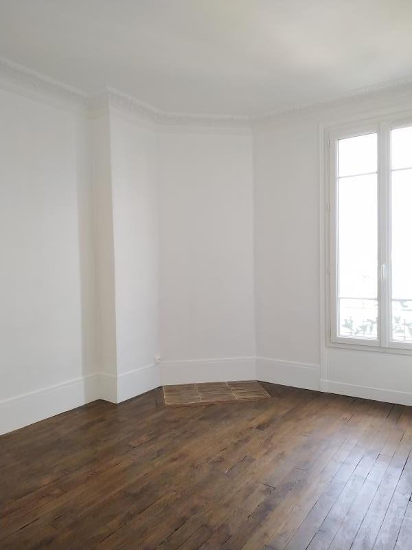 Location appartement St maur des fosses 1050€ CC - Photo 4