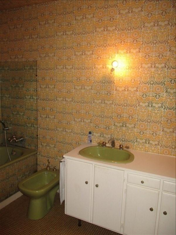 Vente appartement Roanne 75000€ - Photo 6