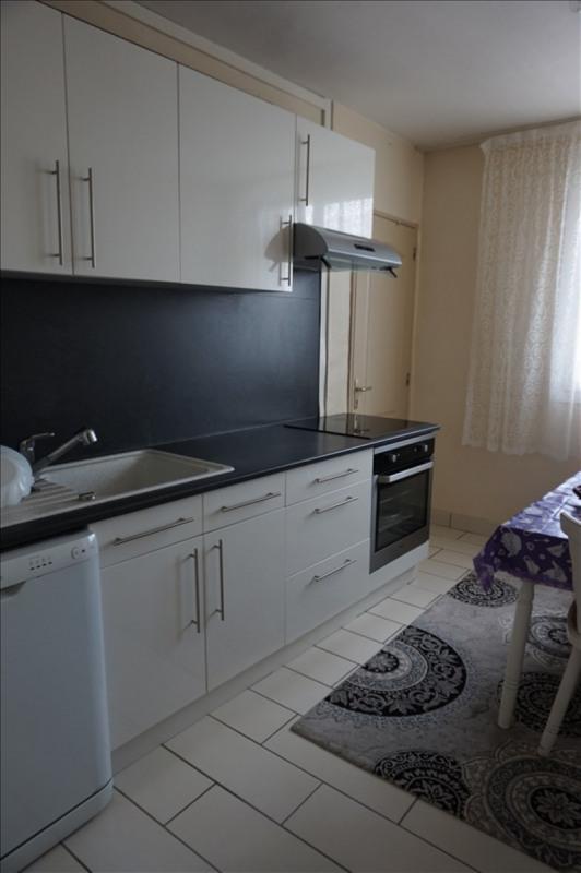 Vente appartement Blois 51000€ - Photo 3