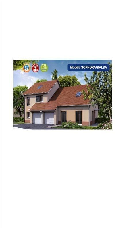 Vente maison / villa Gelos 165653€ - Photo 6