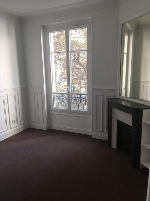 Vente appartement Paris 16ème 866250€ - Photo 4