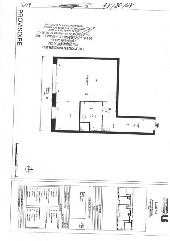 Rental apartment Evry 640€ CC - Picture 2