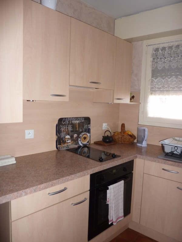 Affitto appartamento Vaujours 680€ CC - Fotografia 4