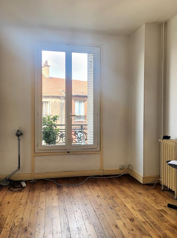 Produit d'investissement appartement Aubervilliers 150000€ - Photo 1