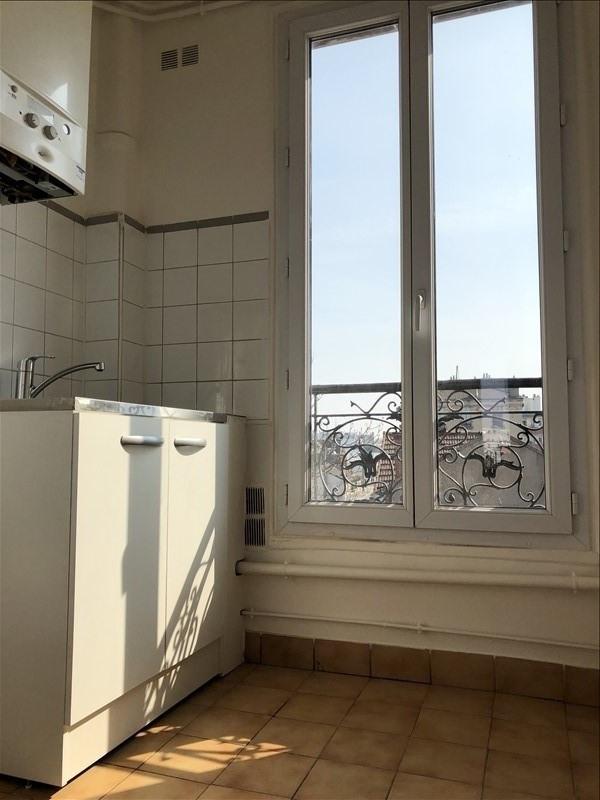 Rental apartment Aubervilliers 790€ CC - Picture 8
