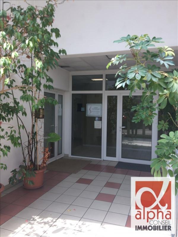 Location local commercial La teste de buch 1500€ HT/HC - Photo 1