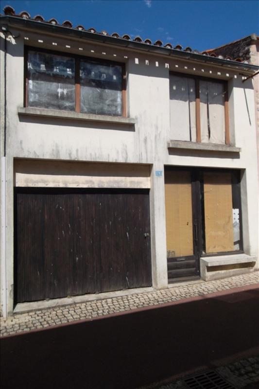 Vente local commercial Palluau 28400€ - Photo 1