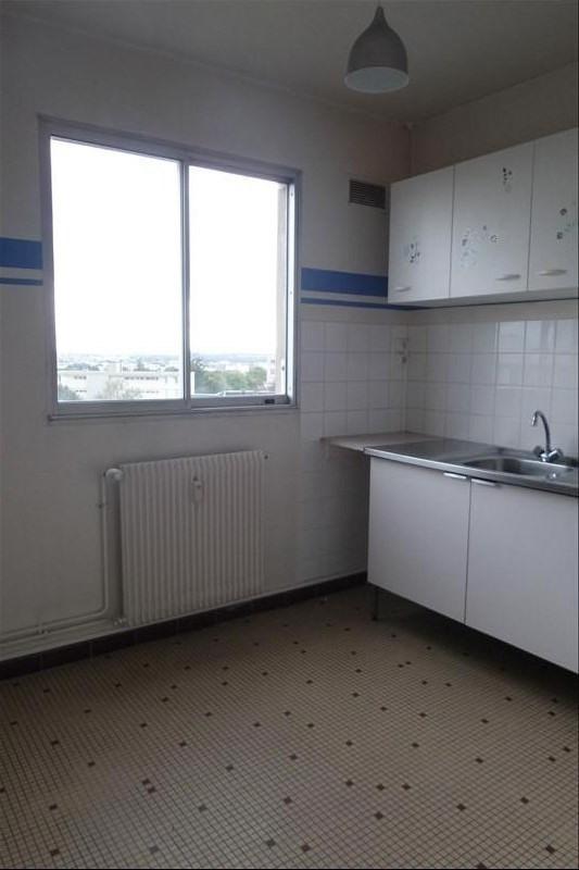 Affitto appartamento Herouville st clair 396€ CC - Fotografia 2