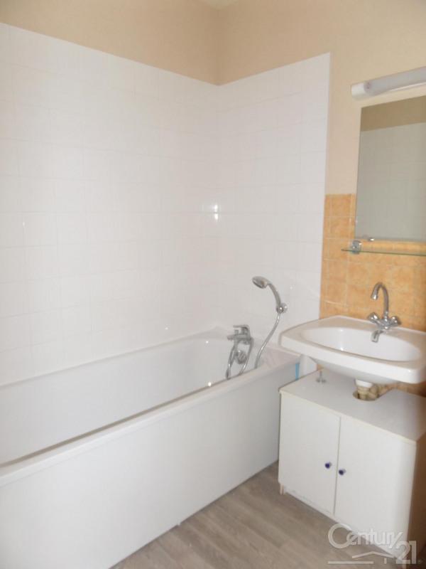 Affitto appartamento 14 725€ CC - Fotografia 3
