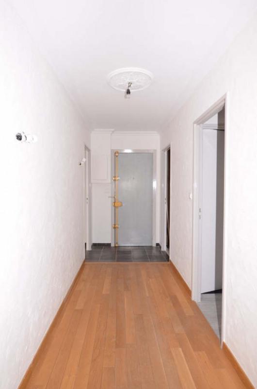 Vente appartement Bois d'arcy 265000€ - Photo 6