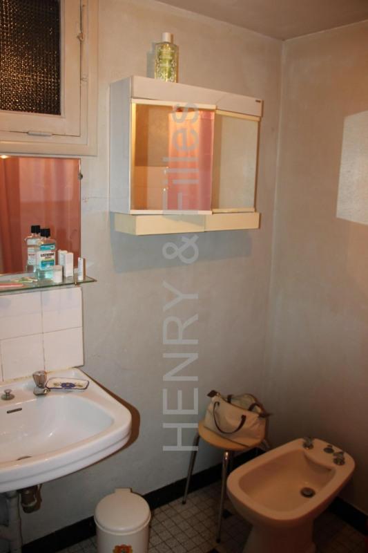Vente maison / villa Samatan/lombez 125000€ - Photo 12
