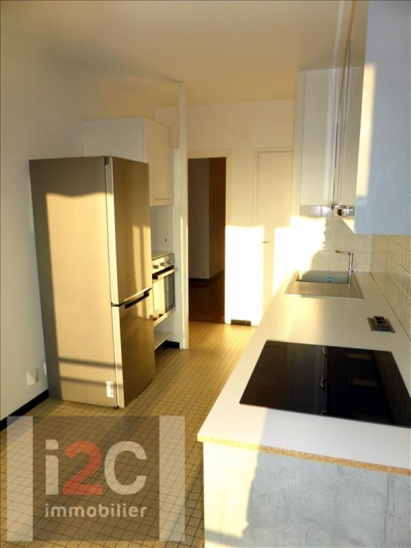 Alquiler  apartamento Ferney voltaire 1681€ CC - Fotografía 1