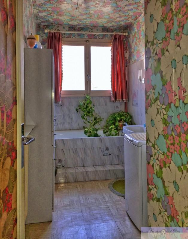 Vente appartement St maur des fosses 420000€ - Photo 8