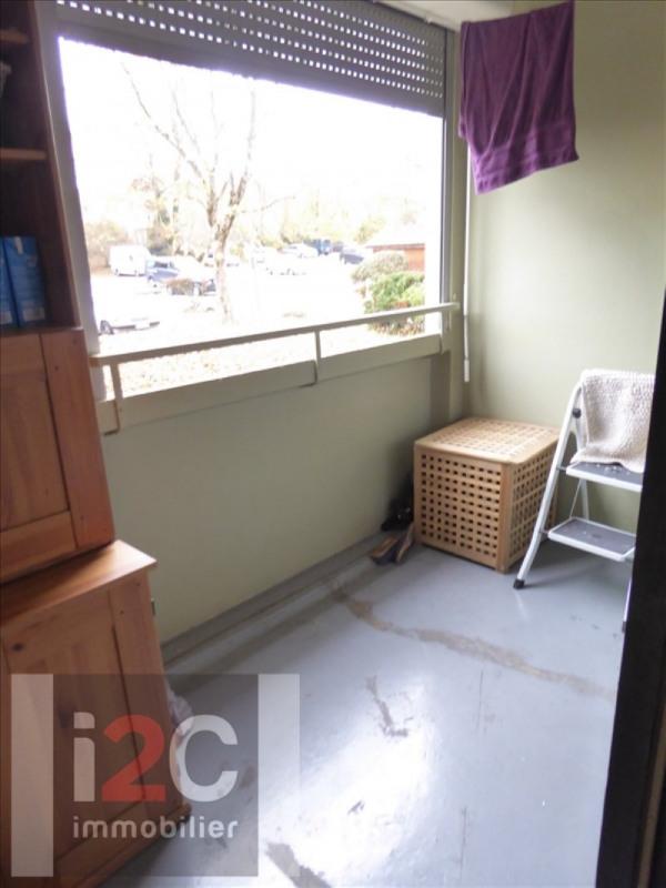 Vendita appartamento Ferney voltaire 240000€ - Fotografia 4