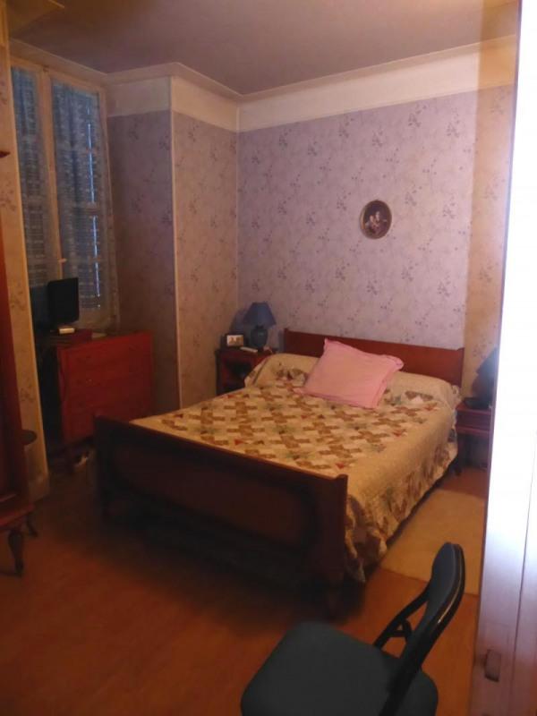 Vente maison / villa Terrasson la villedieu 87200€ - Photo 8