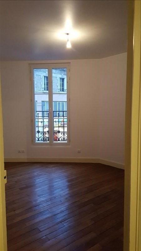 Location appartement Soissons 550€ CC - Photo 7