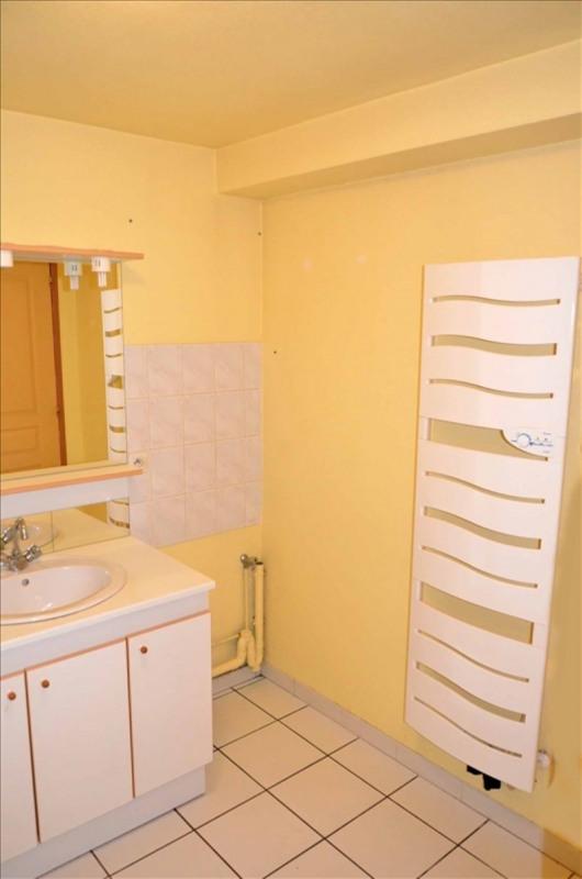 Location appartement Nantua 365€ CC - Photo 6