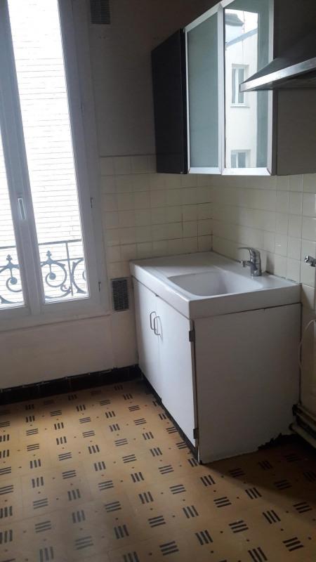 Sale apartment Nogent-sur-marne 248400€ - Picture 5