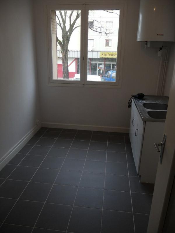 Rental apartment Villeurbanne 682€ CC - Picture 1