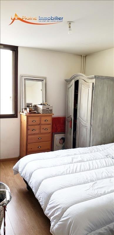 Vente appartement Bobigny 217000€ - Photo 5