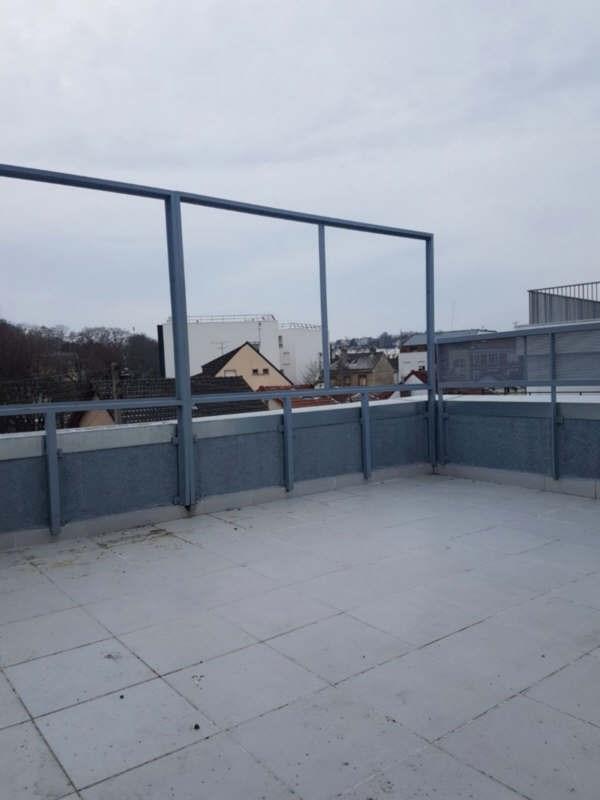 Vente appartement Noisy le sec 252000€ - Photo 7
