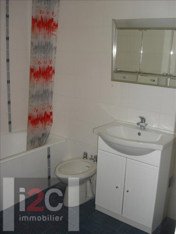 Affitto appartamento Ferney voltaire 1681€ CC - Fotografia 5