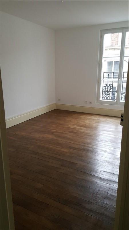 Location appartement Soissons 550€ CC - Photo 5