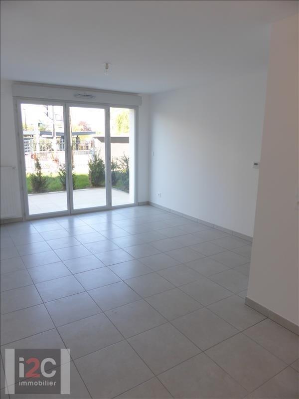 Location appartement Ferney voltaire 960€ CC - Photo 1