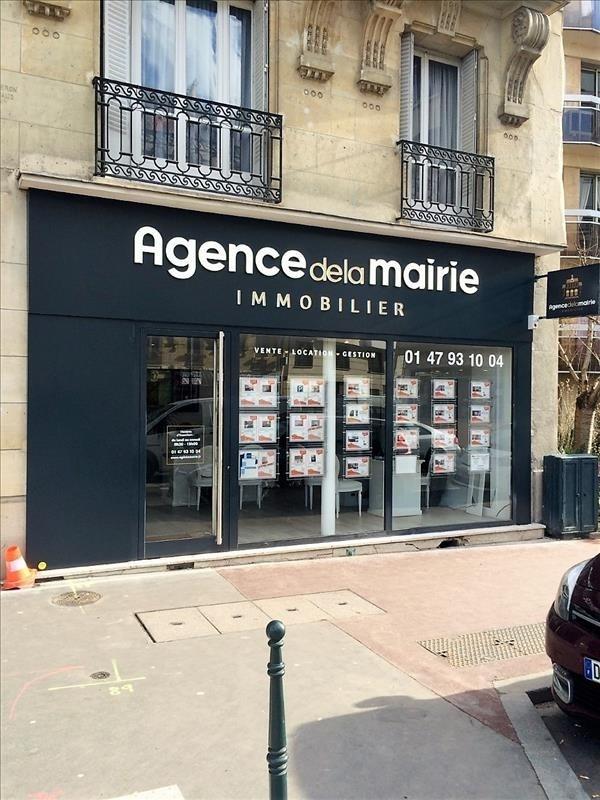 Vente appartement Argenteuil 339000€ - Photo 8