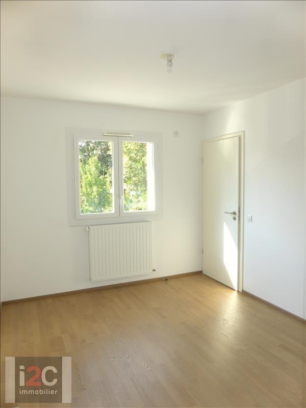 Rental apartment Ferney voltaire 1712€ CC - Picture 5