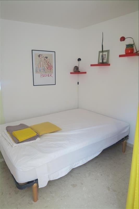 Location appartement Epinay sur orge 550€ CC - Photo 3