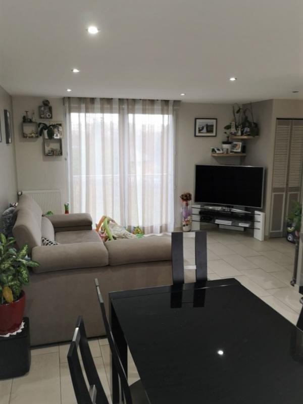 Vente appartement Champigny sur marne 265000€ - Photo 2