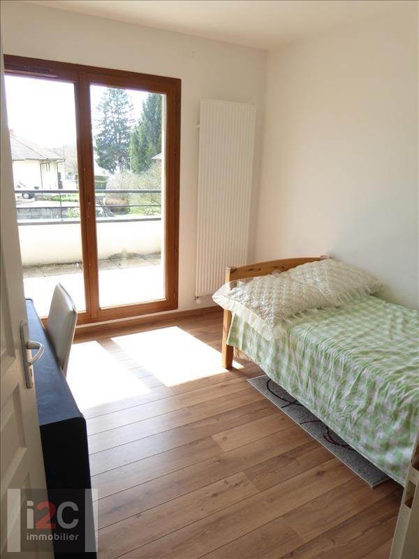 Vente maison / villa St genis pouilly 530000€ - Photo 6