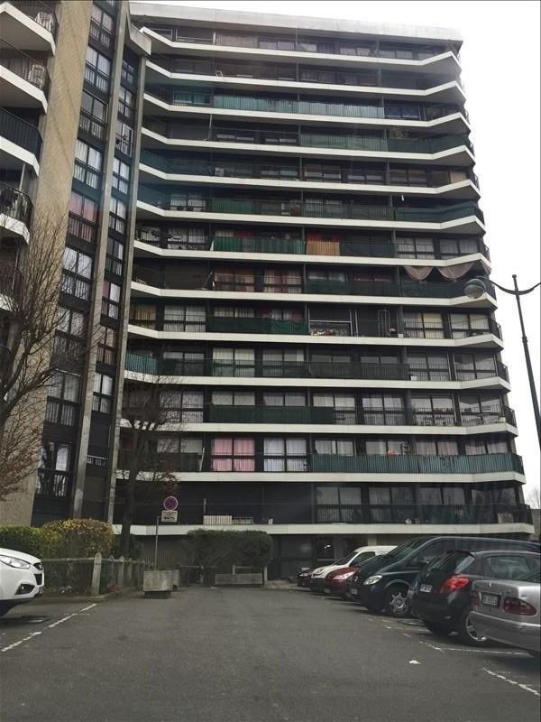 Revenda apartamento Grigny 77000€ - Fotografia 1