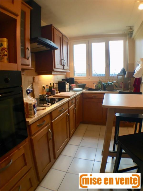 Vente appartement Le perreux sur marne 288000€ - Photo 2