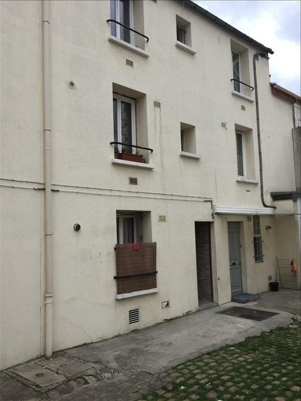 Vente appartement Noisy le sec 108000€ - Photo 2