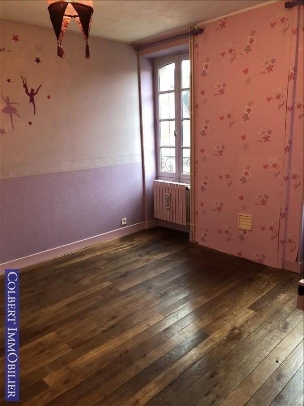 Verkoop  huis Aillant sur tholon 108000€ - Foto 7