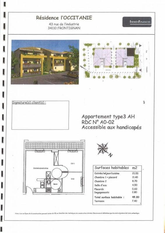 Rental apartment Frontignan 600€ CC - Picture 2
