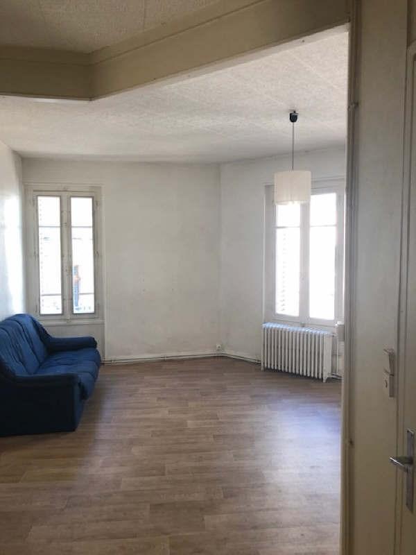 Vente appartement Poitiers 129500€ - Photo 3